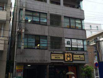ケアプランサービス藤沢